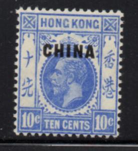 Great Britain China Sc 6 1917 10 c ultramarine G V stamp mint
