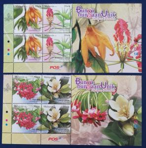 Malaysia 2 sets of Scott # 1214-5 Unique Flowers Stamps MNH