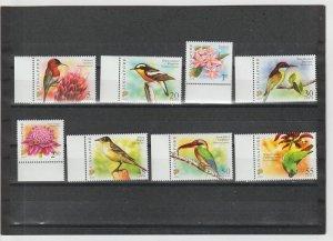 Singapore  Scott#  1246-1259  MNH  (2007 Flora and Fauna)