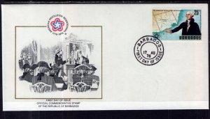 Barbados 441 US Bicetennial U/A FDC