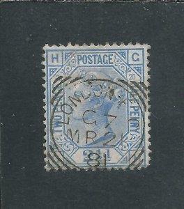 GB-QV 1873-80 2½d BLUE PLATE 20 FU SG 142 CAT £55