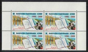 New Caledonia 20th Anniversary of Matignon Accords Top Block of 4 SG#1444