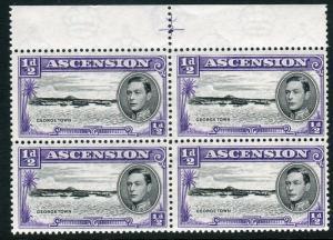 ASCENSION-1938-59 ½d Black & Violet LONG CENTRE BAR TO E error LMM Sg 38ba
