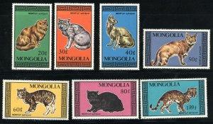 Mongolia 1613-19  Cats Mint NH VF 1987   PD