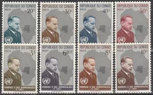 Congo (DR) #405-12 MNH CV $9.50 (S1365L)