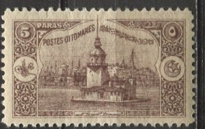 Turkey 1914: Sc. # 257; *+/MLH Single Stamp