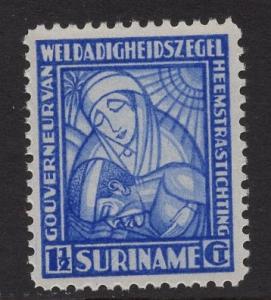 Surinam  #B4   MH 1928  nurse and patient   surtax stamps   1 1/2c