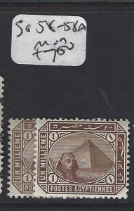 EGYPT (P0307B) SPHYNX SG    73-82   MOG