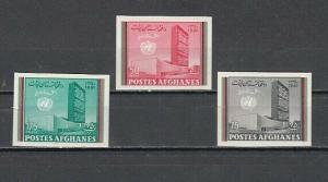 Afghanistan, Scott cat. 536-538 only. IMPERF, United Nations issue.