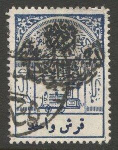 SAUDI ARABIA Nejd  Scott 51, Used, Overprint on Hejaz Railway Tax Stamp