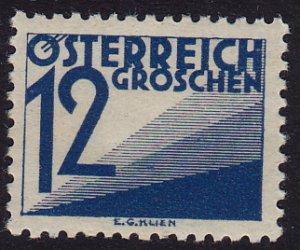 Austria - 1925 - Scott #J140 - mint - Numeral