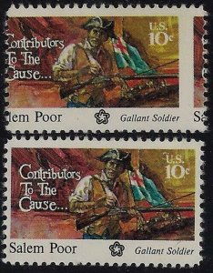 1560 - Misperf Error / EFO Bicentennial Issue Mint NH