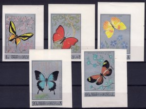 Oman State 1970 BUTTERFLIES Set (5) IMPERFORATED MNH