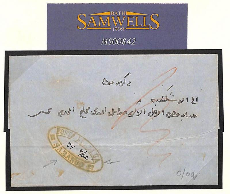 MS842 1862 EGYPT Local Cover Posted POSTA EUROPA Office *Samanud* UNUSUAL COLOUR