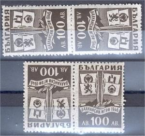 BULGARIA 2 TETE-BECHE STAMPS BALCAN GAMES 1946, NEVER HINGED