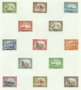 Aden 1939 Set of 13, Sg 16-27 Hinged to page, M/M {C/P-29}
