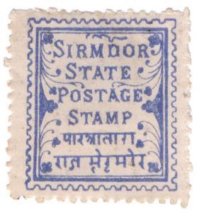 (I.B) India Postal : Sirmdor State (reprint)
