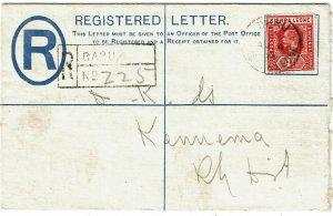 Sierra Leone 1914 Daru cancel on registry envelope to Kennema