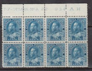 Canada #117a VF Mint Plate #22 Block Of Eight