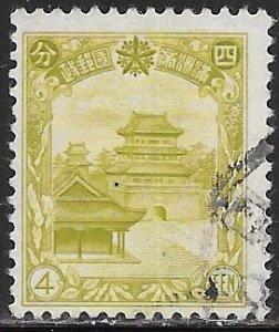 Manchukuo 88 Used - Peiling Mausoleum Mukden