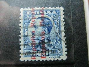 Spanien Espagne España Spain 1931-32 optd 40c fine used stamp A4P16F603