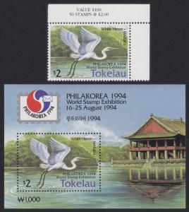 Tokelau White Heron Bird 1v Top Right Corner+MS SG#206-MS207 SC#194+194a