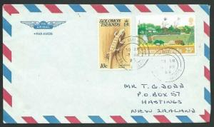 SOLOMON IS 1985 cover to NZ - AUKI cds - nice franking.....................11410