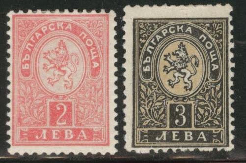 BULGARIA Scott 41-2 MH* 1896 set on wove paper CV$7.25