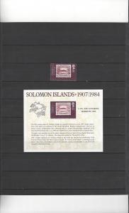 Solomon Islands 514-4a MNH UPU Congress Hamburg 1984