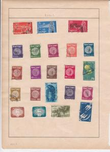 Israel Old Album Page of Stamps Ref 28196