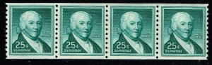US STAMP #1059A 1965 25¢ Paul Revere Liberty Series Coil MNH OF 4