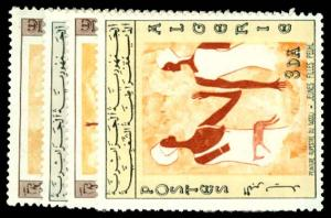 ALGERIA 344-47  Mint (ID # 58793)