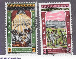 Ethiopia #666-667 Opening of Memorial Hospital (U) CV $3.60