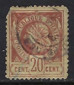 Haiti 13 VFU S002-4