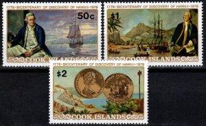 Cook  Islands #480-82  MNH  CV $4.55  (X2530)