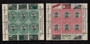 South Africa 72 - 73  MH cat $ 11.00