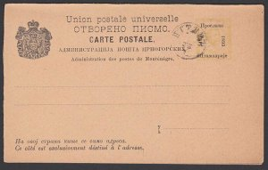 MONTENEGRO 1893 Commem opt postcard CTO with reply card attached............G162