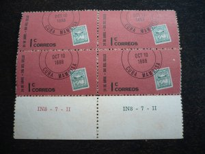 Stamps - Cuba - Scott# 670 - Mint Hinged Block of 4 Stamps with Selvedge