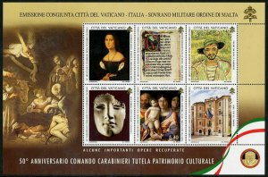 HERRICKSTAMP NEW ISSUES VATICAN Sc.# 1717 Carabinieri, Joint w/ Italy and SMOM