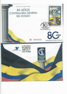 ECUADOR 2007 NATIONAL GENERAL CONTROL 80TH ANNIV FDC EMBLEM FLAG