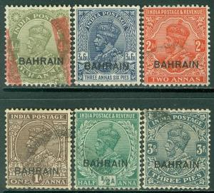 BAHRAIN : 1933. SG #1//9. 6 diff. VF Used incl. High Val w/Scarce Red O.A cancel