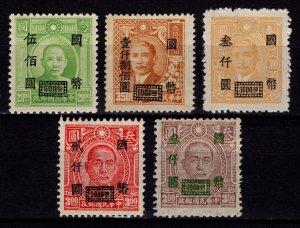 China 1946 Republic, CNC Surch. with diamond box, Part Set [Unused]