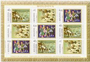 Moldova. 2006. Small sheet 570-72. Art. MNH.