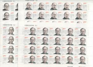 China -Scott 3915-18 - Scientists  - 2011-14 - MNH- 4 X Full Sheet