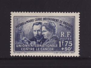 France B76 Set MNH Pierre and Marie Curie, Scientists