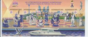2016 Azerbaijan World Chess SS (Scott 1116) MNH