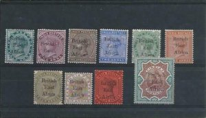 British East Africa 1895-96 values to 1r (no 8a) (10) MM SG 49/60 Cat £250