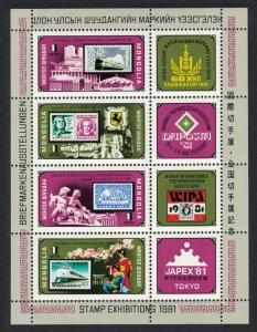 Mongolia Stamp Exhibitions 4v Sheetlet SG#1353-1356