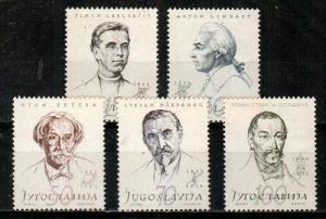 Yugoslavia Scott 491-5 Mint NH (Catalog Value $26.30)