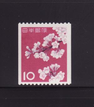 Japan 726 Set MH Flowers